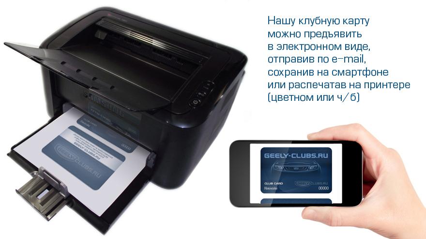 geely_card_01.jpg