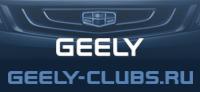 geely_clubs.jpg