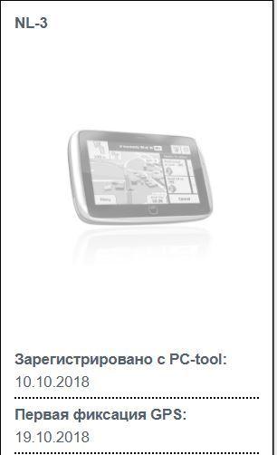screen2.JPG.6a62692a2480117885f3d278c75c800c.JPG
