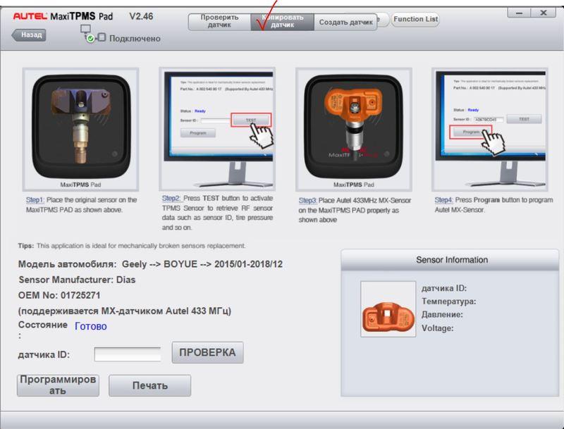 screen4.JPG.3d41107f8c11875dcc0a20689a861678.JPG