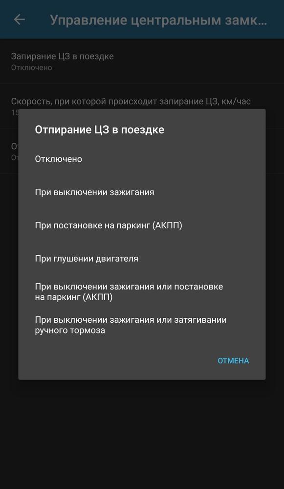 Screenshot_20190412-150124_StarLine.jpg