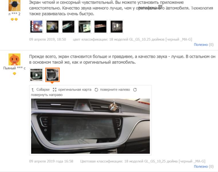 Снимок экрана (121).png