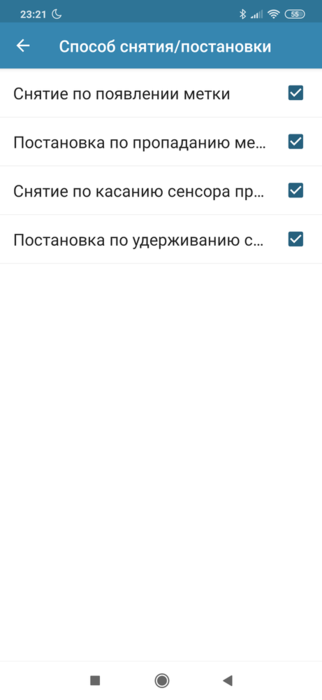 Screenshot_2019-12-02-23-21-59-855_ru.starline.png